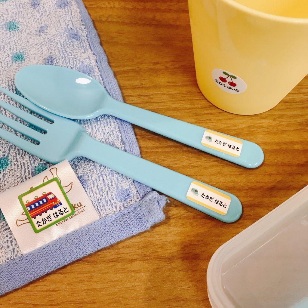 タグ以外にも、プラスチック製品や文房具にもお使いいただけます!