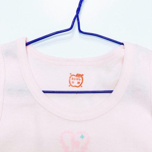 布に押せるお名前スタンプのサンプル画像(洋服)