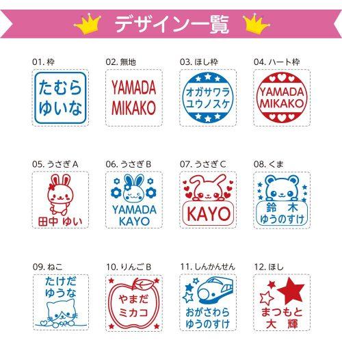 選べるデザイン24種類☆彡カラーはピンクとブルーからお選びいただけます!