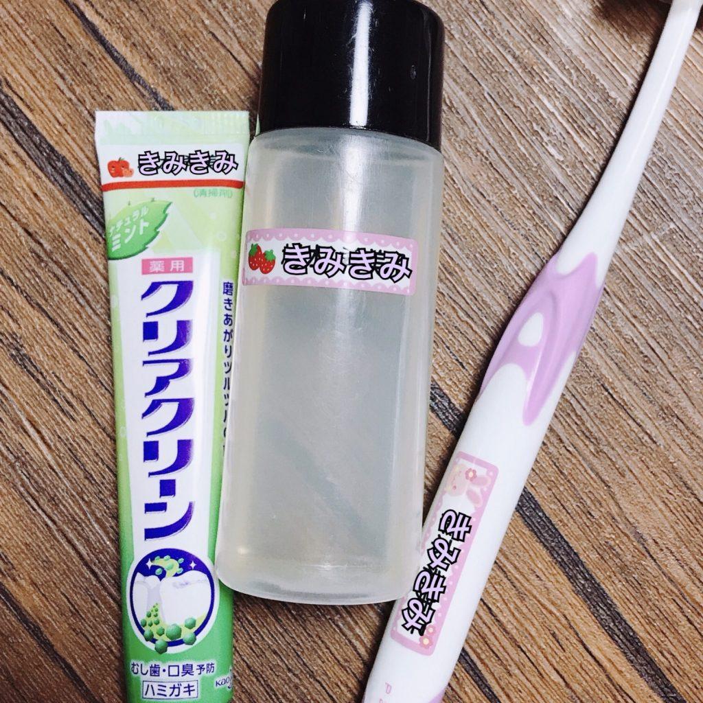 大人も使える便利なお名前シール お風呂グッズにもピッタリでシャンプーや歯磨き粉歯ブラシにも貼れます!
