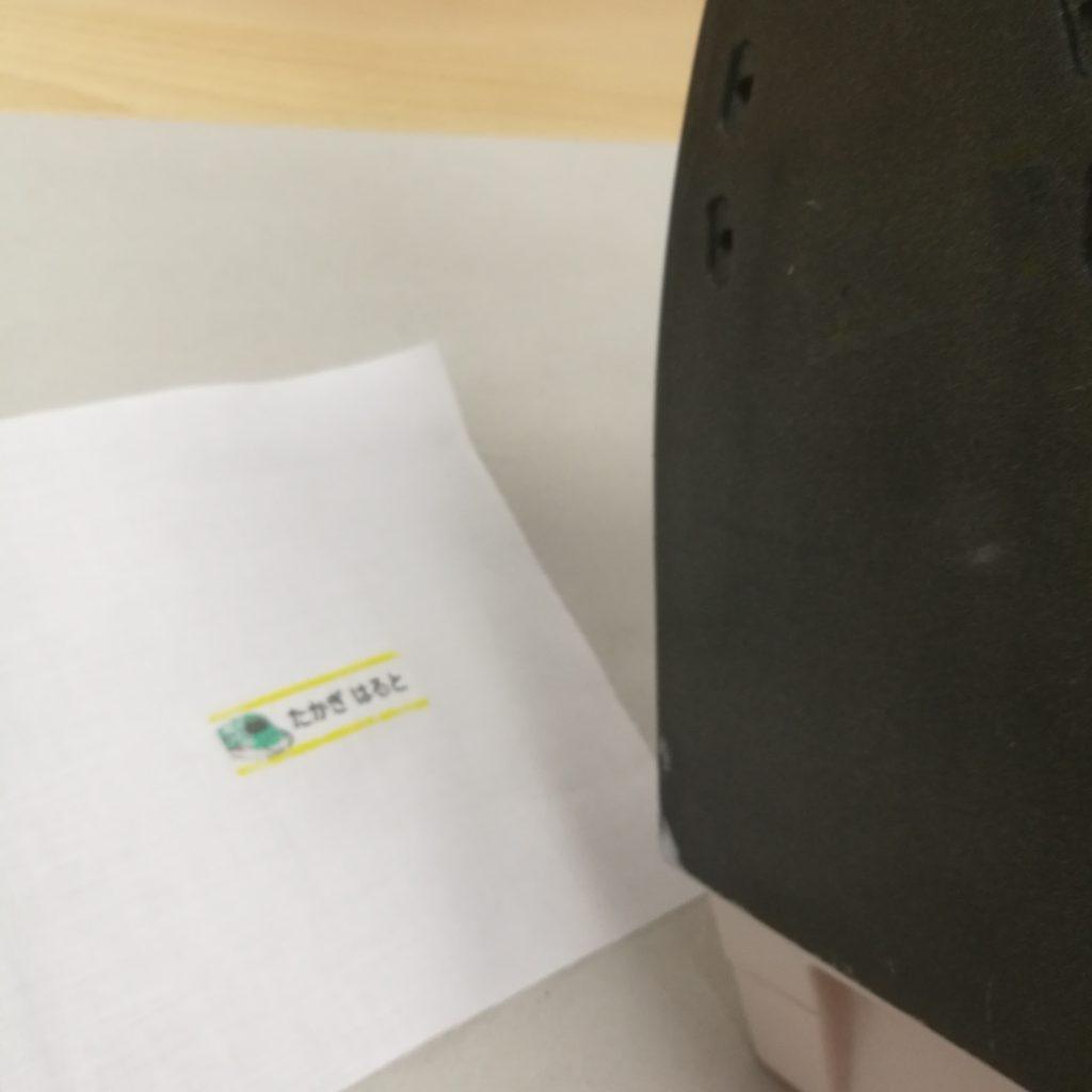 お名前シール工場アイロンシール(半透明タイプ
