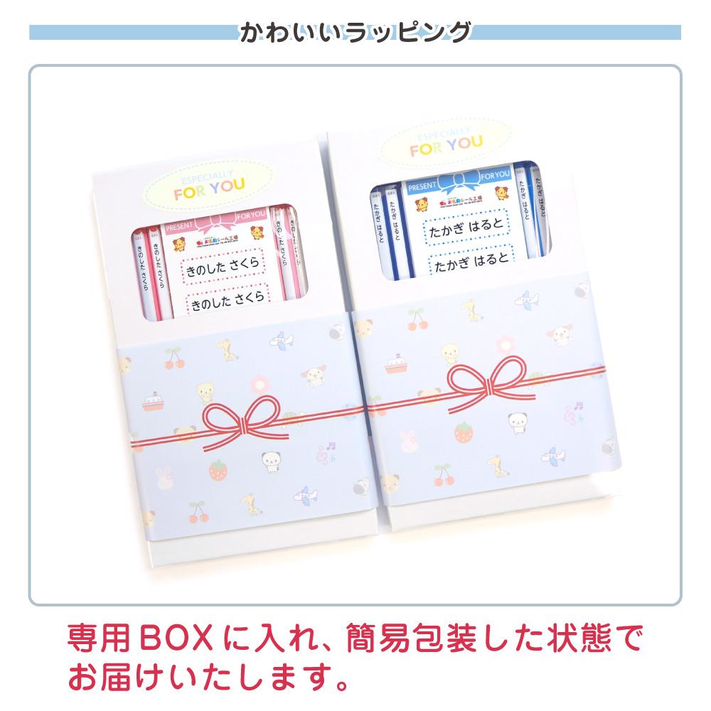 ギフトボックスでプレゼントに最適♪別途100円