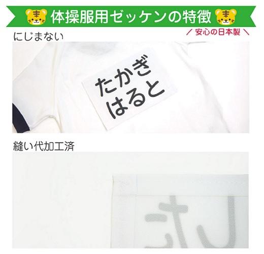印字済みなので大変きれいです。また、縫い代加工済みなので縫い付けも簡単です。
