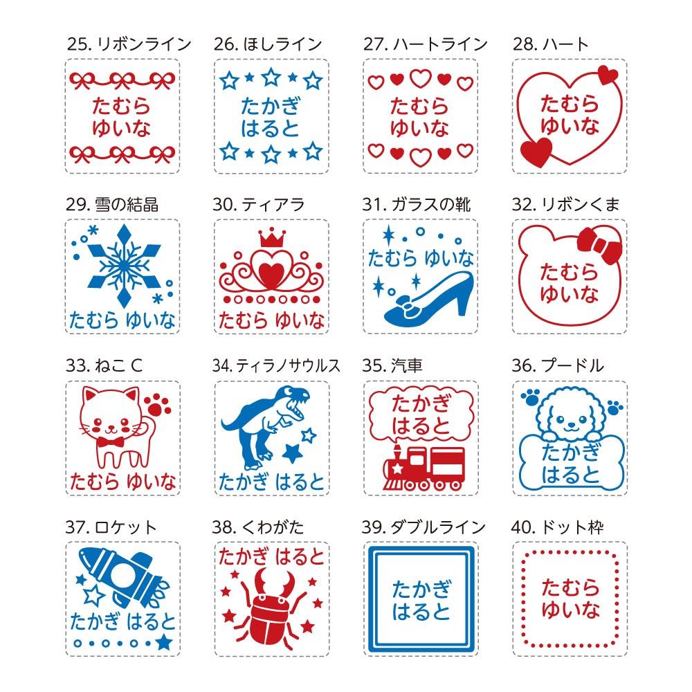 新デザイン16種類