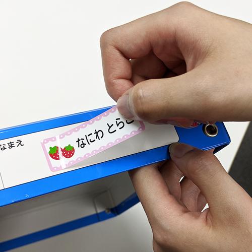 特大お名前シールを算数セットの箱に貼っている様子