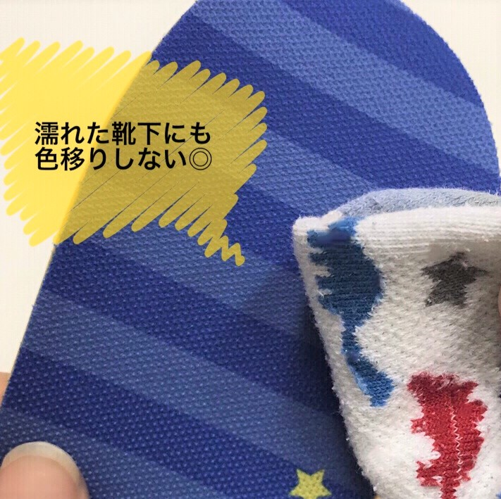 名入れインソールは汗などで濡れた靴下にも色移りしません