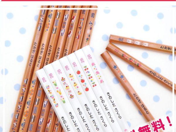 入学準備、入学お祝いに♪「名入れ鉛筆(木目・ホワイト)」