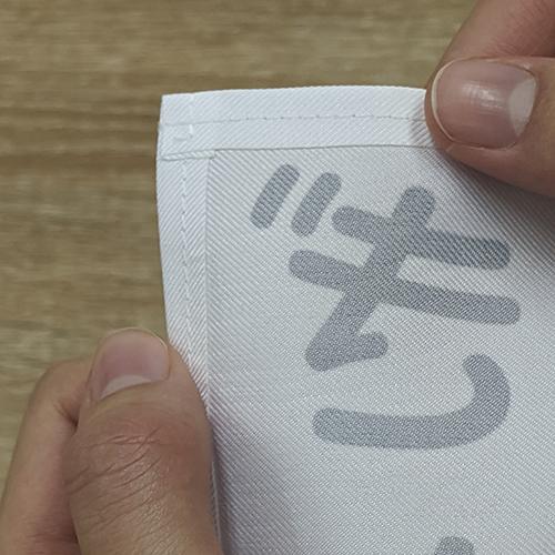4.体操服水着用ゼッケンの縫い代拡大
