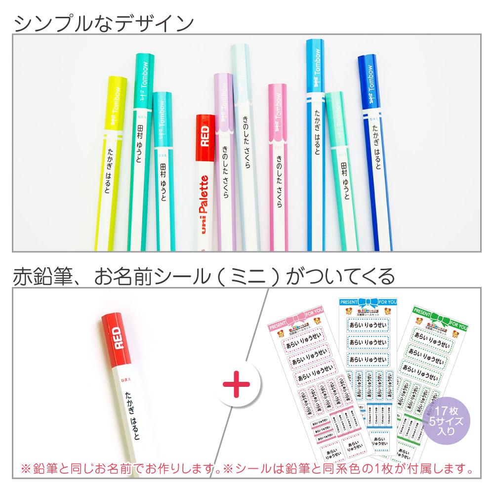 六角鉛筆の特徴