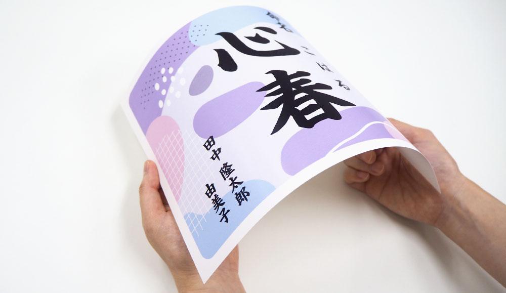 高級感のある用紙を使用した命名書は長期保管にも安心