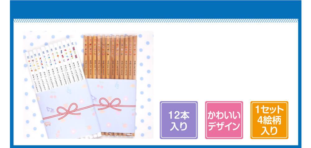 名入れ鉛筆(木目/ホワイト)