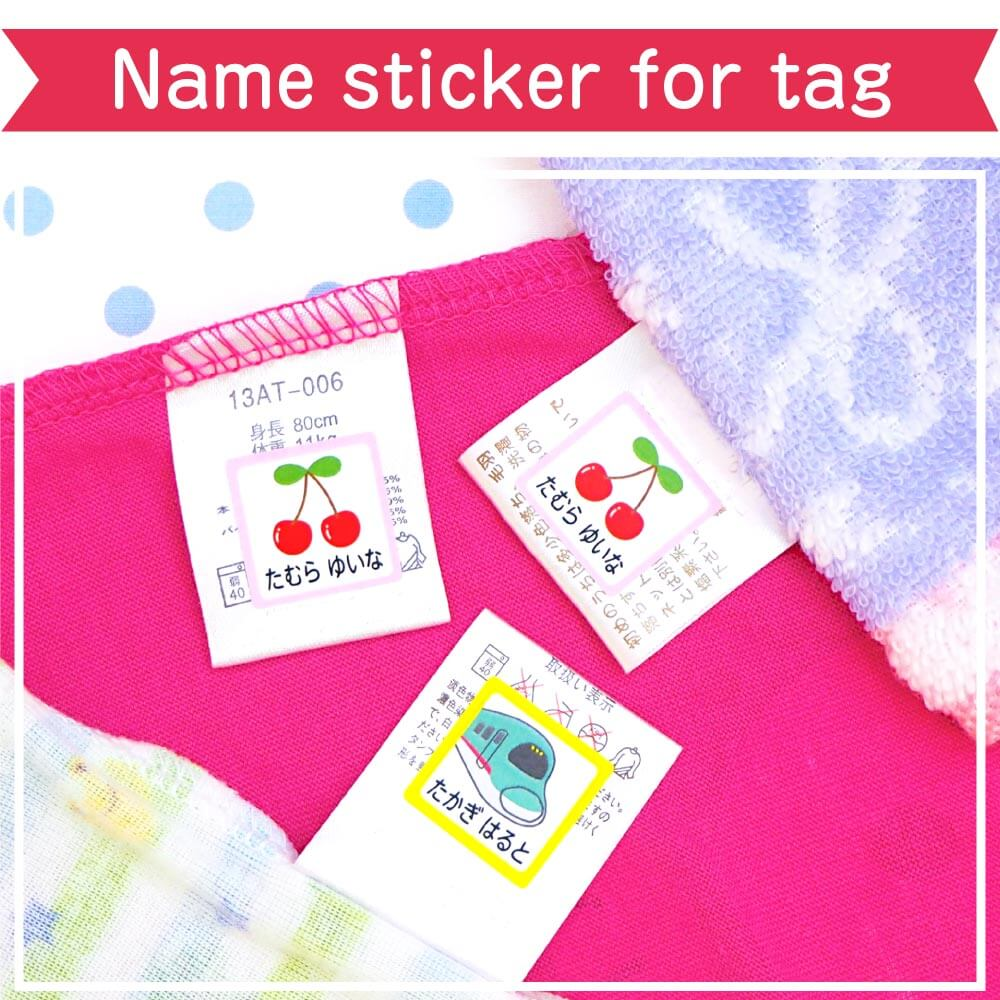 Name sticker for tag