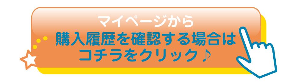 レビュー投稿キャンペーン6
